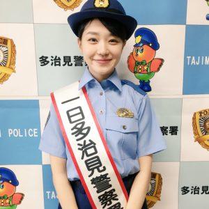 6月26日(火)半分、青い。に出演中の奈緒(木田原菜生)さんが1日多治見警察署長に!防犯交通安全イベントにて一日署長になりました。