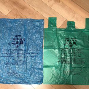 土岐市指定ごみ袋(大)今更ですが比較してみた。やっぱ使いにくい。