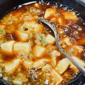 まるで地獄八景!瑞浪市薬師町・中華食酒房 THE富士さんの麻婆豆腐は、石鍋にぐっつぐつ煮えたぎって出されております♪