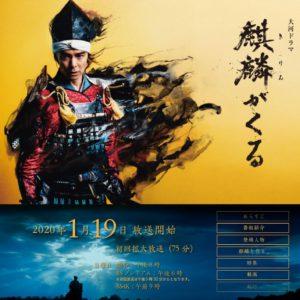 NHK大河ドラマ『麒麟がくる』放映開始直前!岐阜県土岐市にある妻木城跡を南登山口からぐる~り一周歩いてきました。妻木平成町からの道のりや城跡からの空撮もあり。観光客の方ご参考ください。