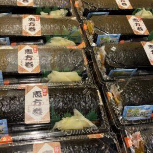 『恵方巻、比べてみた』土岐津中町にある日本料理あん堂の恵方巻と、下石町にある食事処たわらやさんの恵方巻を予約注文。実際に食べ比べてみた。