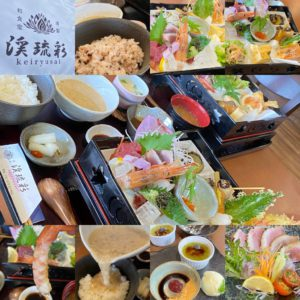 テイクアウト弁当も凄い! 謹製 和食堂 渓琉彩~keiryusai~さん。多治見市虎渓山町に6月5日オープンしたばかりの和食店で、オーガニック、旬野菜、新鮮魚が素晴らしく美味しい。ボリュームもあって、しかもリーズナブル!
