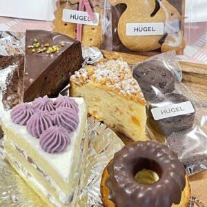素敵満点☆旬な果実を使った菓子工房|土岐ヶ丘町・焼き菓子&ケーキ HUGEL(ヒューゲル)|紹介したくないけど、紹介したいお店!