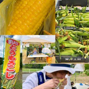 【2020年の販売終了】結局今年は買えなかった…朝採れのすっごく甘くて美味しいスーパースイートコーン(スイーツコーン)が鶴里町の国道363号沿い近くのテント・丸篤農園さんにて産直販売!