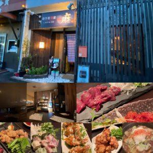 地図にない隠れ家。土岐市肥田町にある創作居酒屋・麻~asa~さんへ行って来ました。