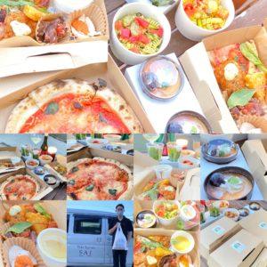 『超有難い』イタリアンレストラン SAIさん、イタリアン弁当ボックスを自宅までデリバリー配達してくれます‼ 自宅の庭でまったりイタリアンはより楽しい、美味しい♪