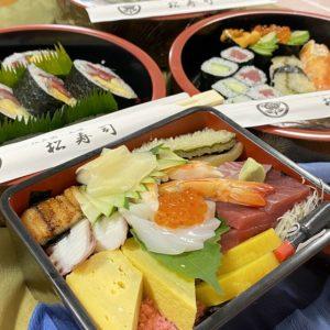 出前配達を頼んでみた!「とにかく旨い鮨が近場で食べたい‼」土岐市図書館裏にある江戸前寿司『松寿司』さんへ行って来ました。