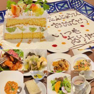 肥田町にあるイタリアンレストランSAIさんで記念日特別コースを堪能!料理はもちろん、ノンアルコールも楽しめる。何よりメッセージ付き 手作りホールケーキが嬉しい♪ Go To Eat加盟店