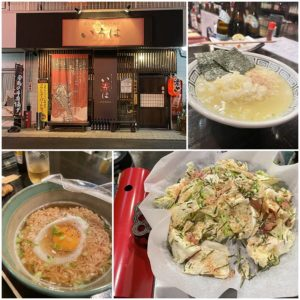 【鶏ちゃん&追い焼きそばも始まった】土岐市下石町で(家で作るより)120%美味いチキンラーメン&塩ラーメンが食べられる居酒屋:串と家庭料理 赤いろは -akairoha あかいろは- さんへ行ってきました。