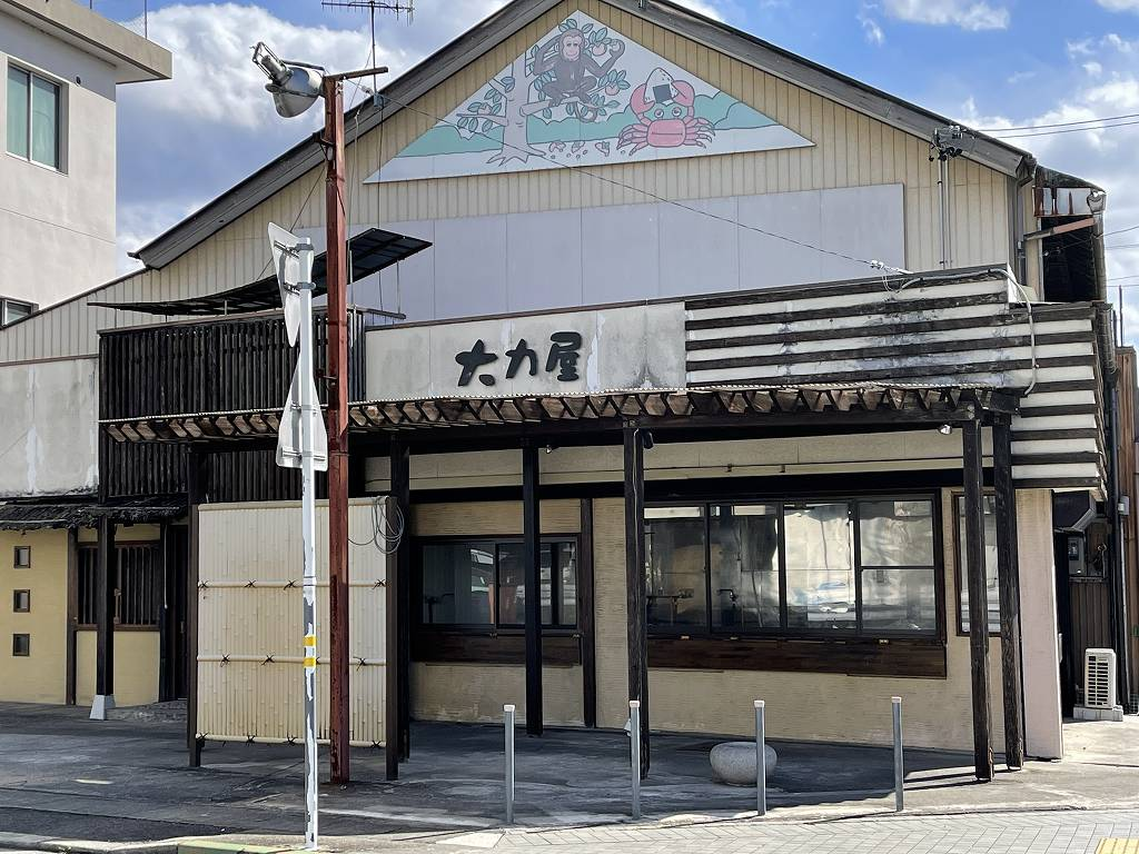 おにぎり専門店『三角屋』が3月6日(土)より大力屋さん跡地にオープン!