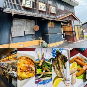 北海道出身、道産子店主が作る北海道料理の店、月の輪さん。刺し身やカニは勿論、エゾシカ、ラム、くじらなど北海道から取り寄せた料理が食べられます。10月からは各種鍋がスタート。