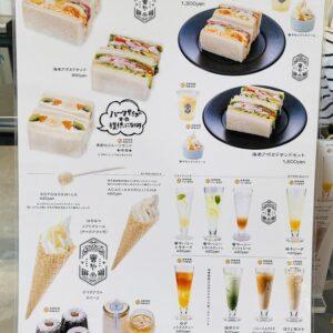 【新店】瑞浪市穂並に8/16グランドオープンの通称はちみつカフェ「蜜や」さんに行ってきました!暫くはテイクアウト営業のみですが、ハチミツを使ったサンドイッチ、プリン、ソフトクリームと堪能できますよ!